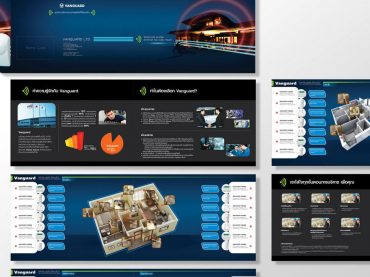 ออกแบบ Company Profile รูปแบบ infographic ด้วยทีมมืออาชีพ Banner online