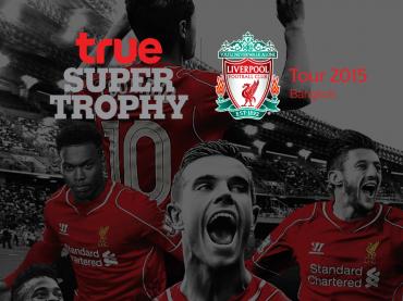Event Liverpool FC tour | MeDee - บริษัทรับทำเว็บไซต์ กราฟฟิกดีไซน์