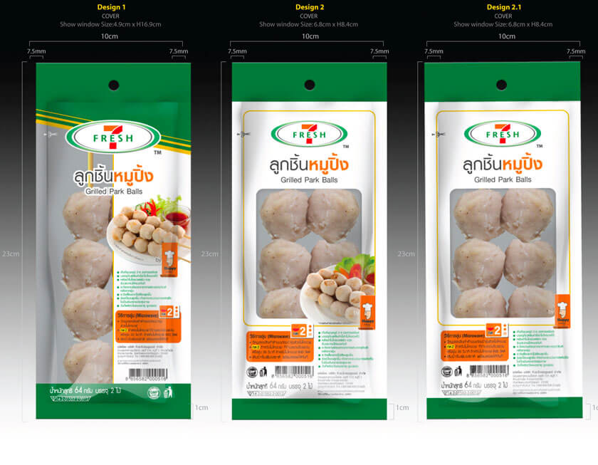 ออกแบบ 7 Fresh Grilled Pork Balls | MeDee - บริษัทรับทำเว็บไซต์ กราฟฟิกดีไซน์
