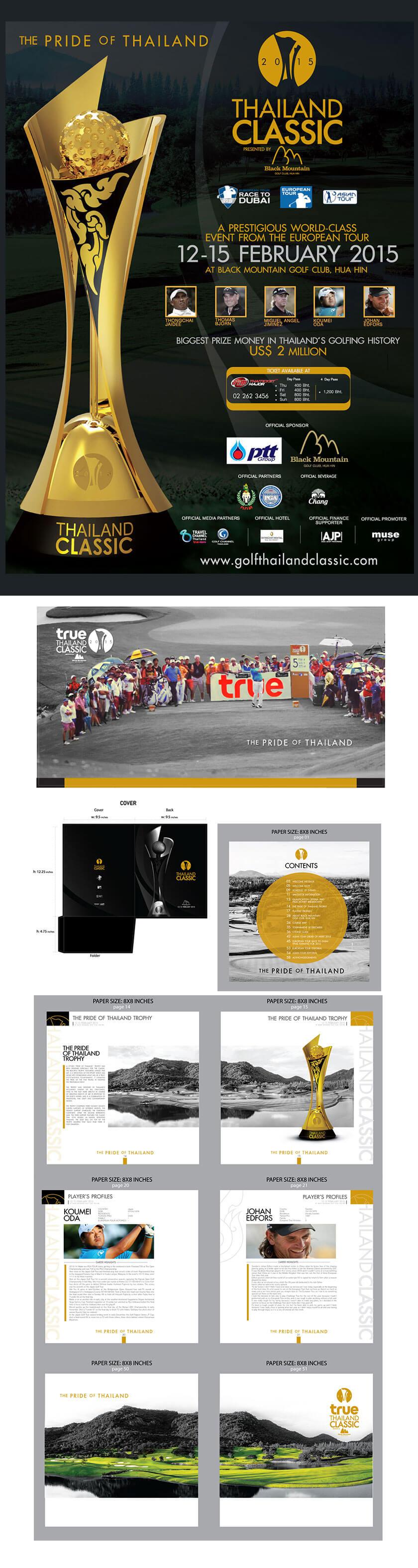 ออกแบบ Keyvisual ใช้ในงาน Golf | MeDee - บริษัทรับทำเว็บไซต์ กราฟฟิกดีไซน์