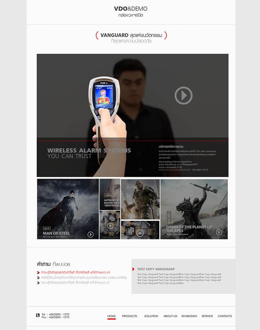 Vangurad Lo1 | MeDee - บริษัทรับทำเว็บไซต์ กราฟฟิกดีไซน์