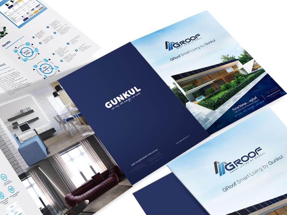 ออกแบบ Company Profile และ Content company Profile