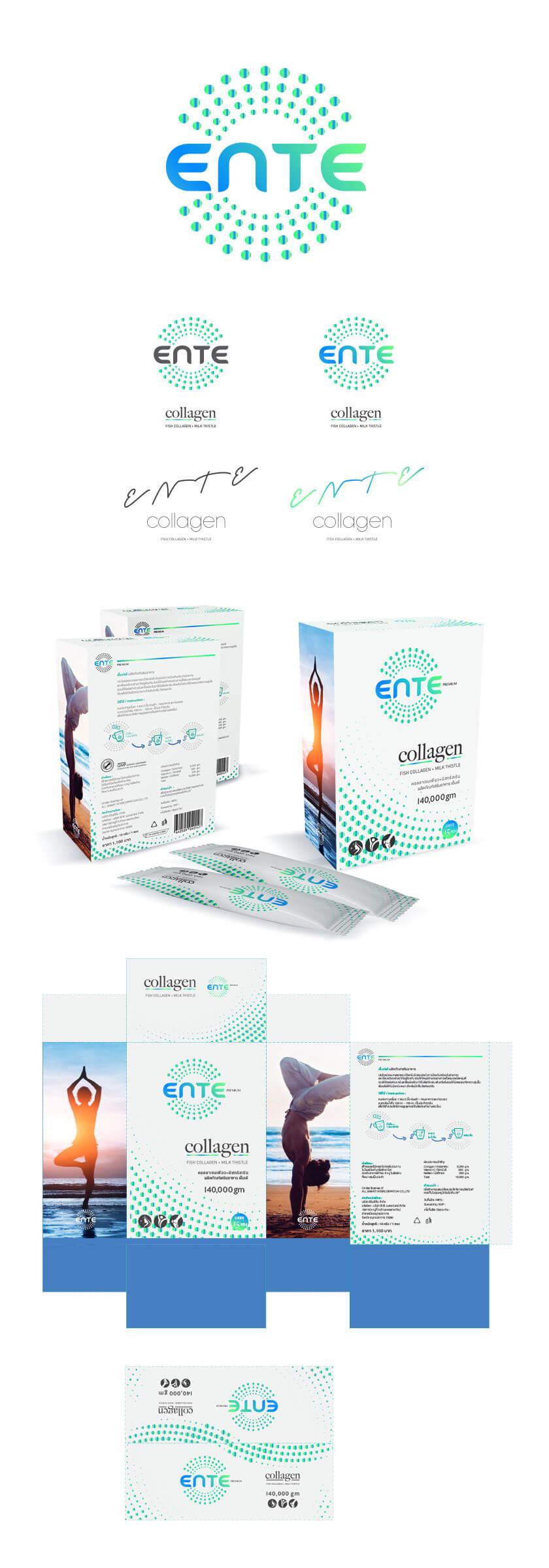 ออกแบบกล่องบรรจุภัณฑ์ มากประสบการณ์ด้าน Creative ออกแบบกล่องทุกชนิด สวย เร็ว ด้วยประสบการณ์มืออาชีพ