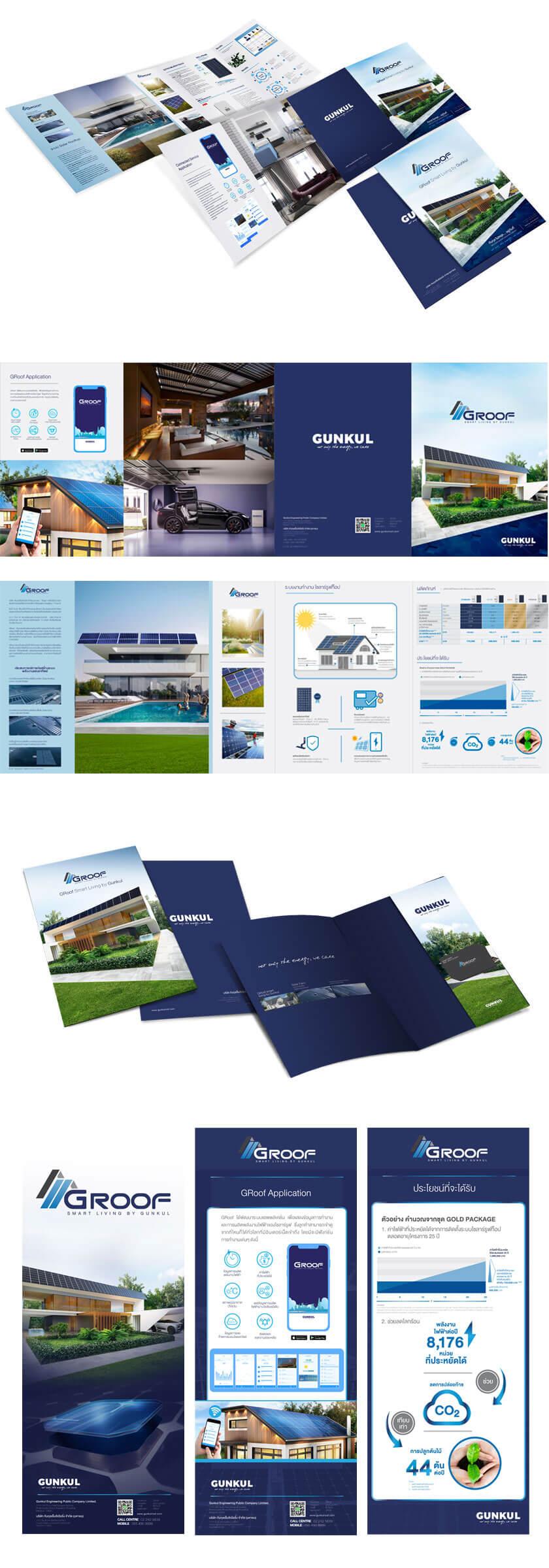 ดีไซน์ Company Profile คิดรูปแบบดีไซน์ให้โดดเด่น รีทัชภาพดูสมจริง สื่อ Banner ออนไลน์