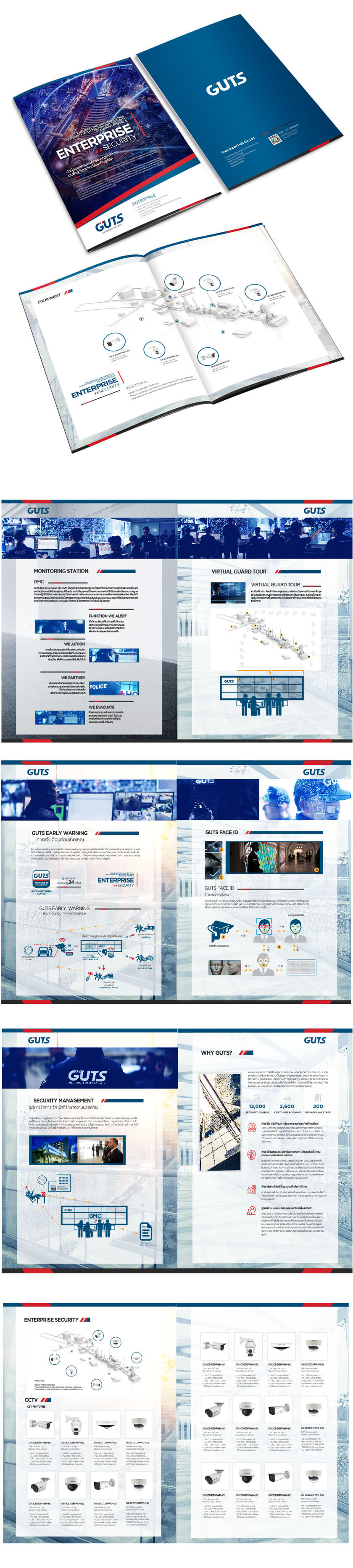 ออกแบบ company Profile ออกแบบดีไซน์ icon infographic สื่อสารในรูปแบบสากล